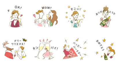 MOËT & CHANDON Holiday Stickers Line Sticker GIF & PNG Pack: Animated & Transparent No Background   WhatsApp Sticker