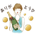 MOËT & CHANDON LINE Stickers Sticker for LINE & WhatsApp | ZIP: GIF & PNG
