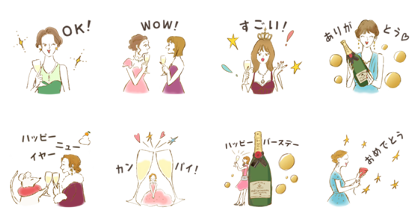 MOËT & CHANDON LINE Stickers Line Sticker GIF & PNG Pack: Animated & Transparent No Background | WhatsApp Sticker