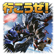 MONSTER HUNTER XX Sticker for LINE & WhatsApp | ZIP: GIF & PNG