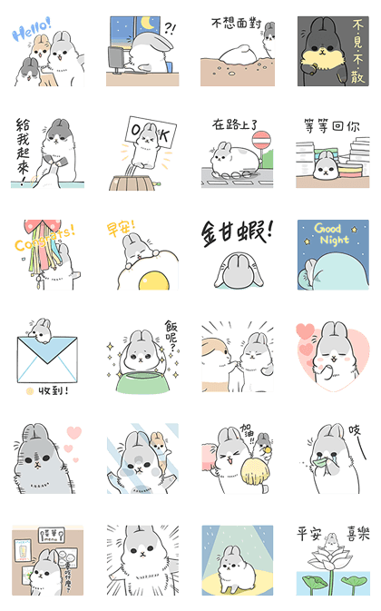 Machiko Rabbit: Hopping Out! Line Sticker GIF & PNG Pack: Animated & Transparent No Background | WhatsApp Sticker