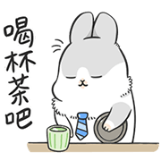 Machiko Rabbit's Work Life Sticker for LINE & WhatsApp | ZIP: GIF & PNG