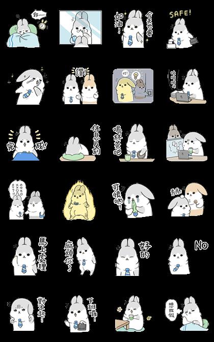 Machiko Rabbit's Work Life Line Sticker GIF & PNG Pack: Animated & Transparent No Background | WhatsApp Sticker