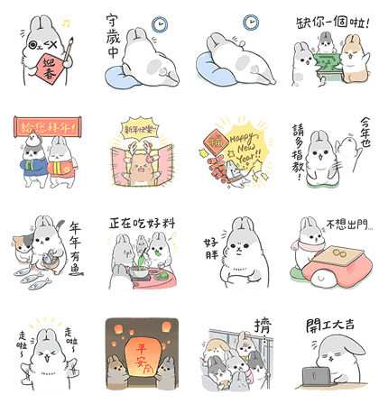 Machiko's New Year Stickers Line Sticker GIF & PNG Pack: Animated & Transparent No Background | WhatsApp Sticker