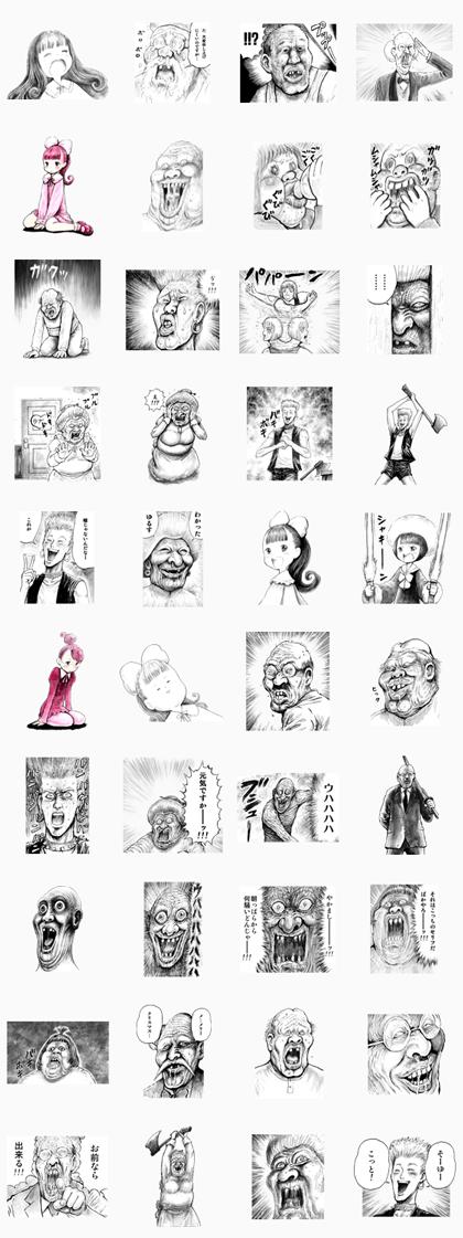 Man Gataro Line Sticker GIF & PNG Pack: Animated & Transparent No Background   WhatsApp Sticker
