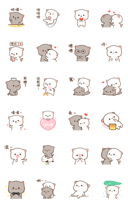 Mochi Mochi Peach Cat & Friend 2 Line Sticker GIF & PNG Pack: Animated & Transparent No Background | WhatsApp Sticker