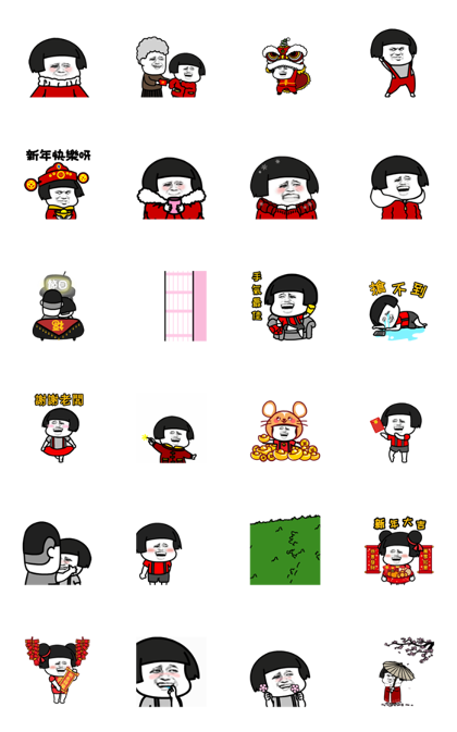 Mogutou Celebrates CNY with You Line Sticker GIF & PNG Pack: Animated & Transparent No Background | WhatsApp Sticker