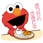 Morinaga Biscuit × Sesame Street Sticker for LINE & WhatsApp | ZIP: GIF & PNG