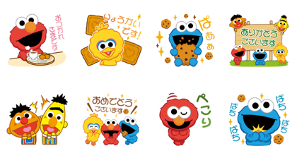 Morinaga Biscuit×Sesame Street Line Sticker GIF & PNG Pack: Animated & Transparent No Background | WhatsApp Sticker
