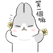 Moving Machiko Rabbit Sticker for LINE & WhatsApp | ZIP: GIF & PNG