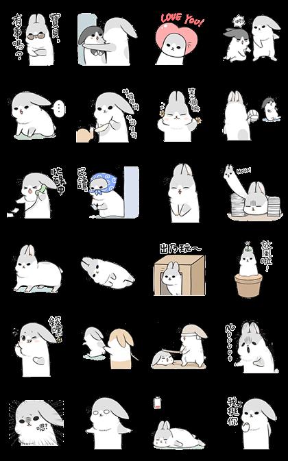Moving Machiko Rabbit Line Sticker GIF & PNG Pack: Animated & Transparent No Background | WhatsApp Sticker