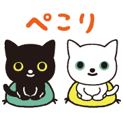 NEW! KURONEKO SHIRONEKO Sticker for LINE & WhatsApp | ZIP: GIF & PNG