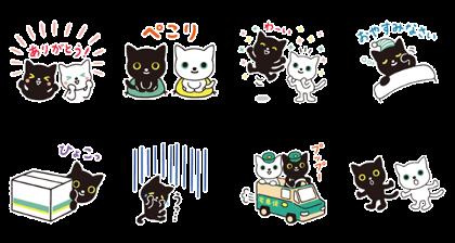NEW! KURONEKO SHIRONEKO Line Sticker GIF & PNG Pack: Animated & Transparent No Background | WhatsApp Sticker