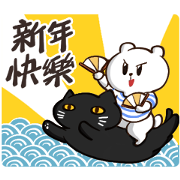 NITORI × New year greeting Sticker for LINE & WhatsApp | ZIP: GIF & PNG