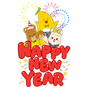 New Year Big Surprise from Krungsri Sticker for LINE & WhatsApp | ZIP: GIF & PNG