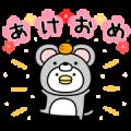 Noisy Chicken × RIZAP