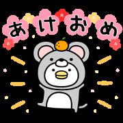 Noisy Chicken × RIZAP Sticker for LINE & WhatsApp | ZIP: GIF & PNG