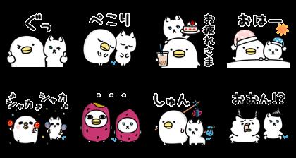 Noisy chicken × doorfumi Line Sticker GIF & PNG Pack: Animated & Transparent No Background | WhatsApp Sticker