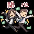 Nomura SITE: Carefree Investment