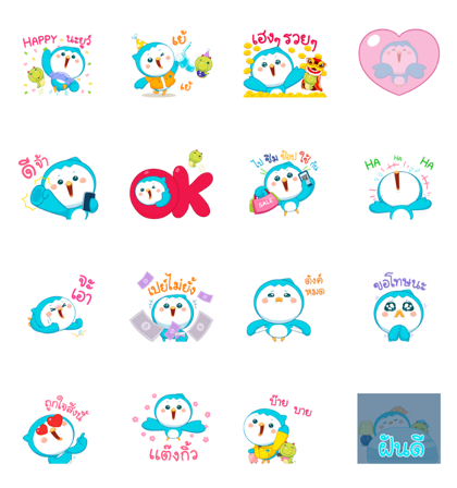 Nong Vayu & Friends: Let's Celebrate Line Sticker GIF & PNG Pack: Animated & Transparent No Background | WhatsApp Sticker