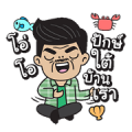 O-HO...PakTaiBanRao Sticker for LINE & WhatsApp | ZIP: GIF & PNG