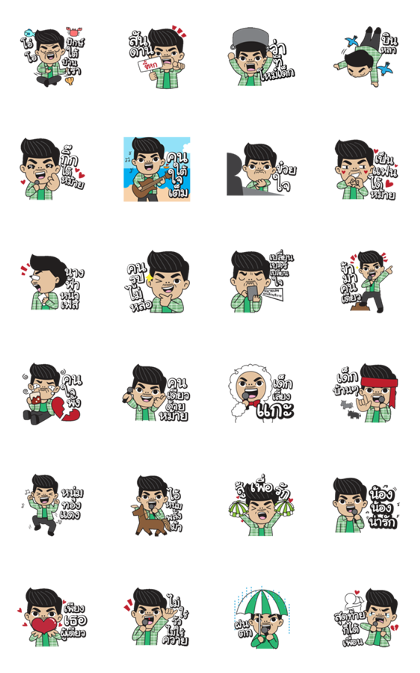 O-HO...PakTaiBanRao Line Sticker GIF & PNG Pack: Animated & Transparent No Background | WhatsApp Sticker