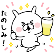 Otonasuntory × Yuru Usagi Sticker for LINE & WhatsApp | ZIP: GIF & PNG