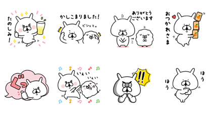 Otonasuntory × Yuru Usagi Line Sticker GIF & PNG Pack: Animated & Transparent No Background | WhatsApp Sticker