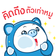 PIGGY GANG: Let's Celebrate Sticker for LINE & WhatsApp | ZIP: GIF & PNG