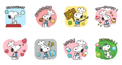 POP Chocolat Tie-Up Stickers! Line Sticker GIF & PNG Pack: Animated & Transparent No Background | WhatsApp Sticker