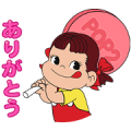 POP2 & PEKO Sticker for LINE & WhatsApp | ZIP: GIF & PNG