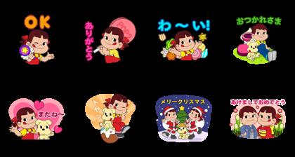 POP2 & PEKO Line Sticker GIF & PNG Pack: Animated & Transparent No Background | WhatsApp Sticker