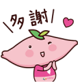 Paychi is your best friend Sticker for LINE & WhatsApp | ZIP: GIF & PNG