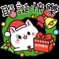 Pcone × BIG HEAD COKO Stickers
