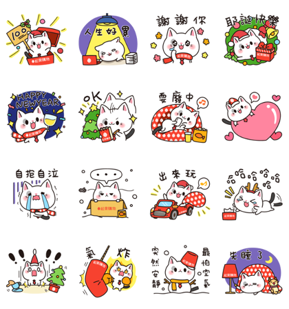 Pcone × BIG HEAD COKO Stickers Line Sticker GIF & PNG Pack: Animated & Transparent No Background | WhatsApp Sticker