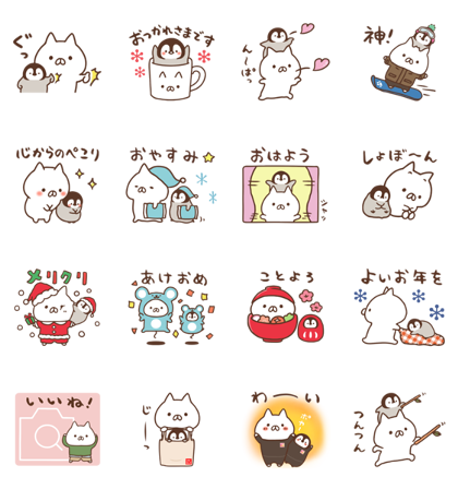 Penguin and Cat Days × UNIQLO Line Sticker GIF & PNG Pack: Animated & Transparent No Background | WhatsApp Sticker