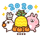 Piske & Usagi CNY Stickers Sticker for LINE & WhatsApp | ZIP: GIF & PNG