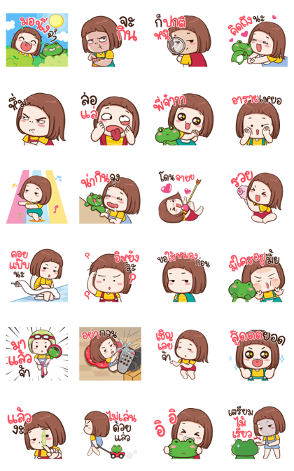 Pompam Popup Line Sticker GIF & PNG Pack: Animated & Transparent No Background | WhatsApp Sticker