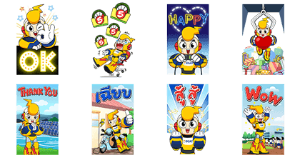Power for Thai Happiness Line Sticker GIF & PNG Pack: Animated & Transparent No Background | WhatsApp Sticker
