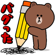 Programming with LINE entry Sticker for LINE & WhatsApp   ZIP: GIF & PNG