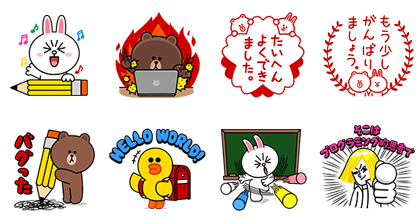 Programming with LINE entry Line Sticker GIF & PNG Pack: Animated & Transparent No Background | WhatsApp Sticker