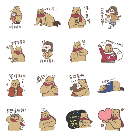 QUEEN SHOP× Xiu Xiu Bear×16 Life Style Line Sticker GIF & PNG Pack: Animated & Transparent No Background | WhatsApp Sticker
