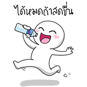 Refresh Yourself with Nestlé Pure Life Sticker for LINE & WhatsApp | ZIP: GIF & PNG