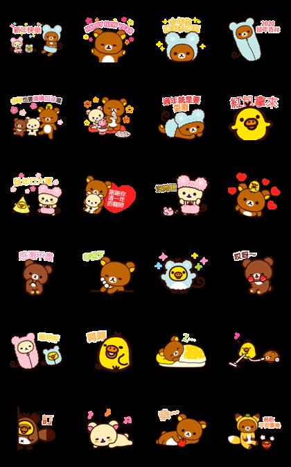 Rilakkuma CNY Stickers Line Sticker GIF & PNG Pack: Animated & Transparent No Background   WhatsApp Sticker