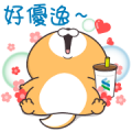 SC Premium Banking Sticker Sticker for LINE & WhatsApp | ZIP: GIF & PNG
