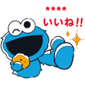 SESAME STREET Custom Stickers Sticker for LINE & WhatsApp | ZIP: GIF & PNG