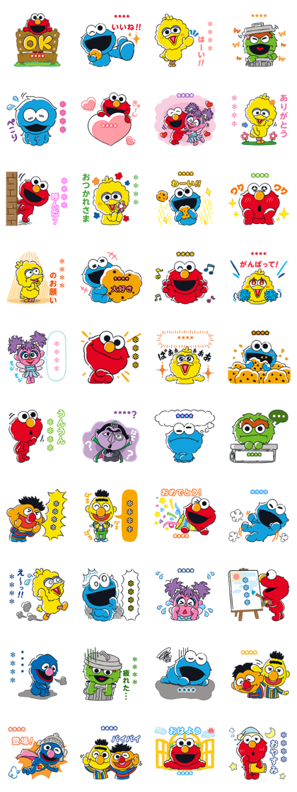 SESAME STREET Custom Stickers Line Sticker GIF & PNG Pack: Animated & Transparent No Background | WhatsApp Sticker