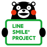 SMILE Kumamon Kumamoto Relief Sticker for LINE & WhatsApp | ZIP: GIF & PNG