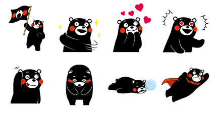 SMILE Kumamon Kumamoto Relief Line Sticker GIF & PNG Pack: Animated & Transparent No Background | WhatsApp Sticker