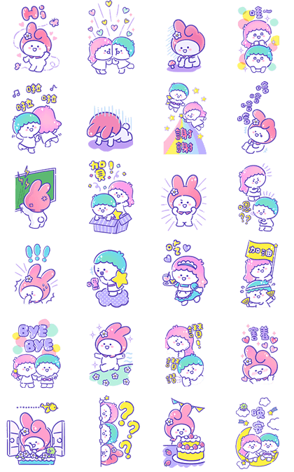 Sanrio Characters × BaoBao Never Tell Line Sticker GIF & PNG Pack: Animated & Transparent No Background | WhatsApp Sticker
